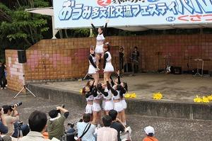 おうみ多文化交流フェスティバル出店してきました!滋賀 草津 ロクハ公園